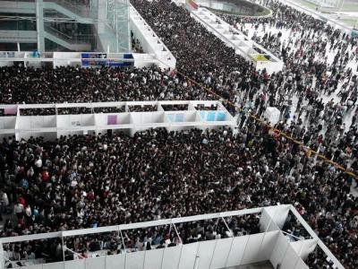 Feria de empleo en China